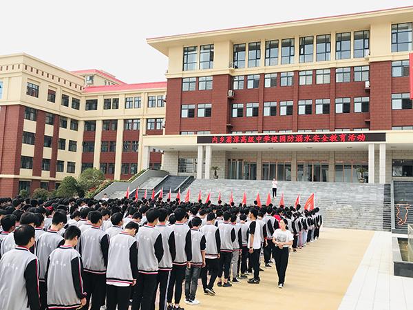 菊潭高中学生穿着定制校服学习溺水安全教育活动